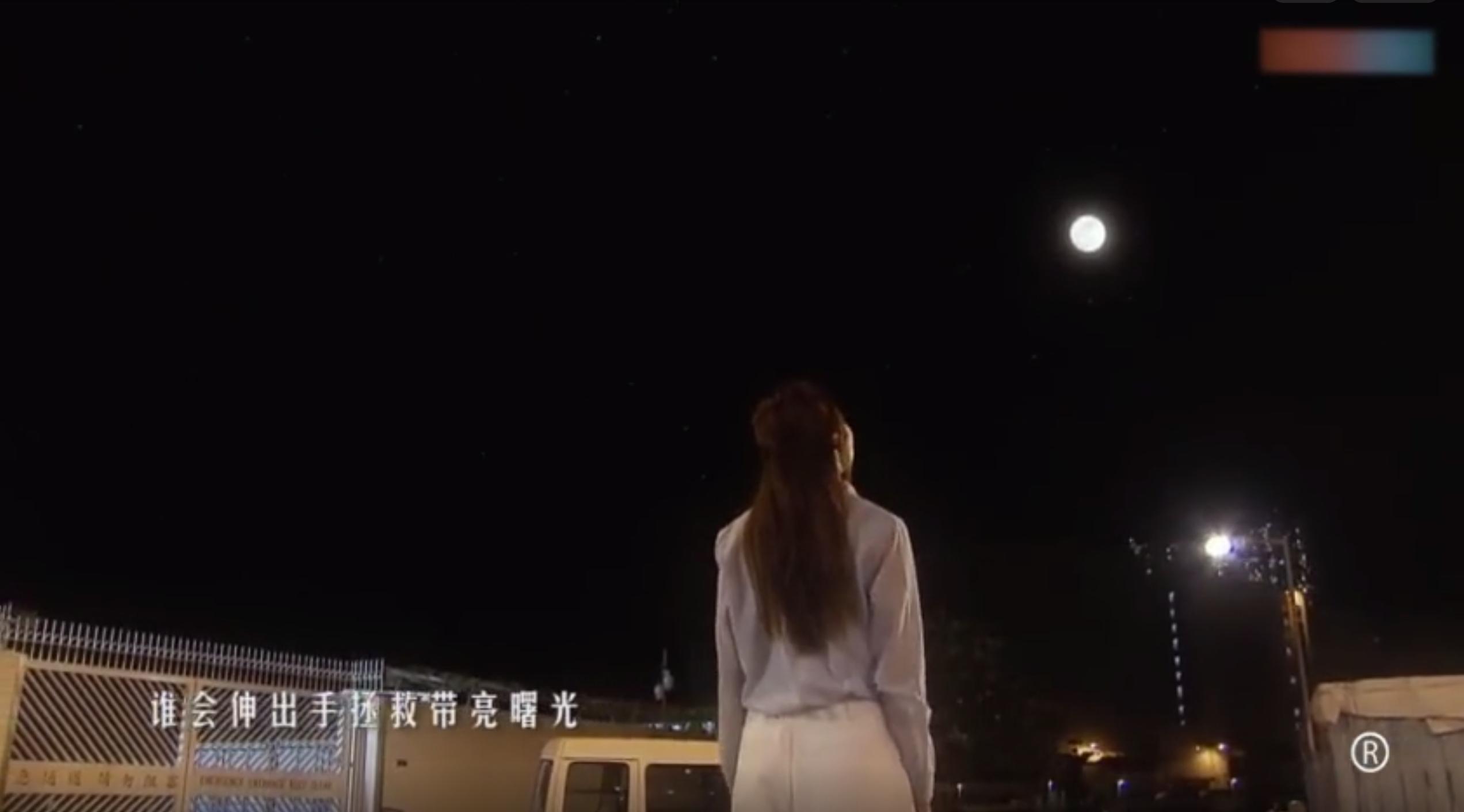 《跳躍生命線》劇照——蕙芯發生車禍前望著夜空中的明月