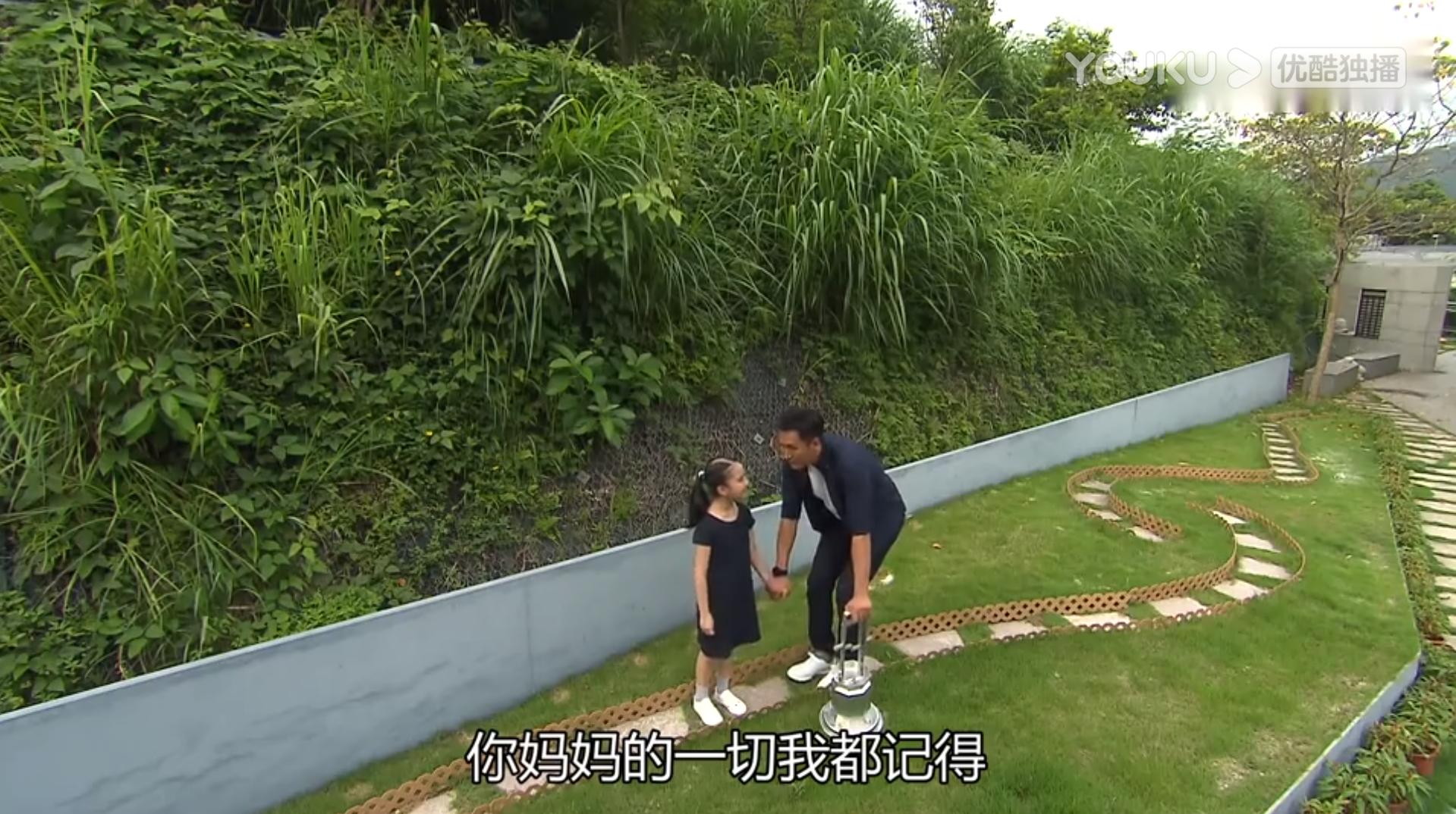 《跳躍生命線》劇照——麥在田和女兒在紀念花園撒骨灰