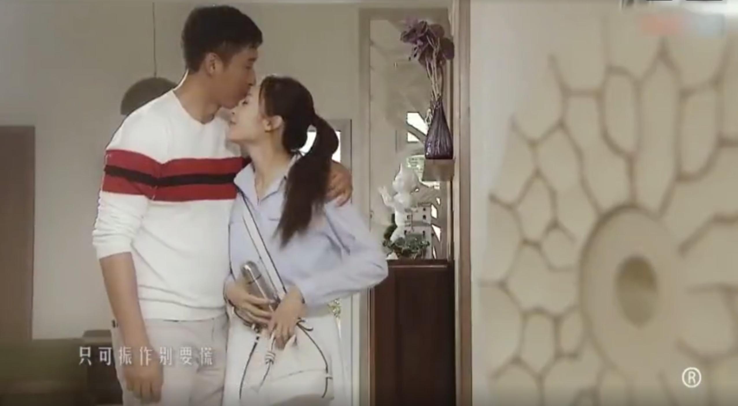 《跳躍生命線》劇照——生活中甜蜜的麥在田和章蕙芯