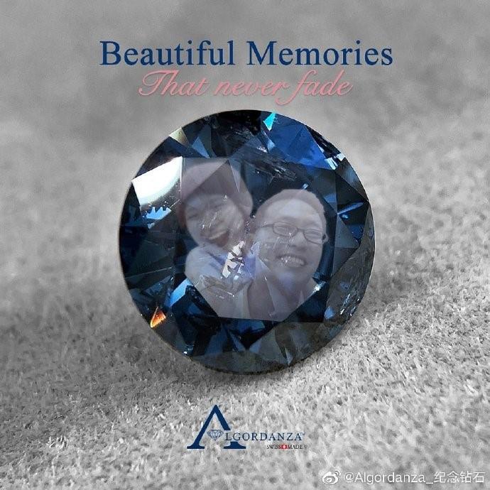 Algordanza骨灰鑽石