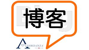 Algordanza_Blog_link