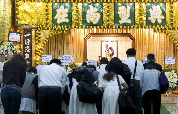 Funeral Hong Kong