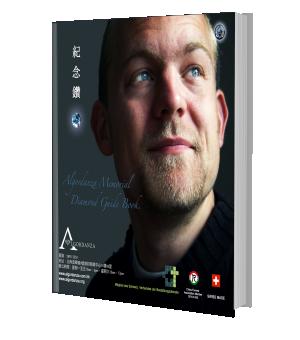 Algordanza Memorial Guide Book