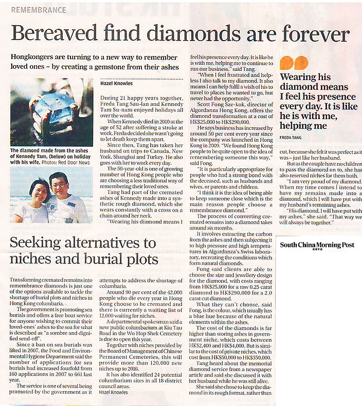 SCMP Article 6 May 12