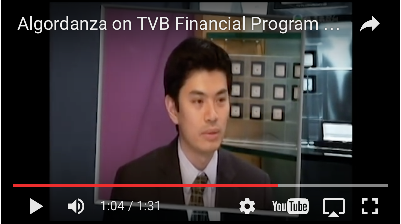 TVB Interview