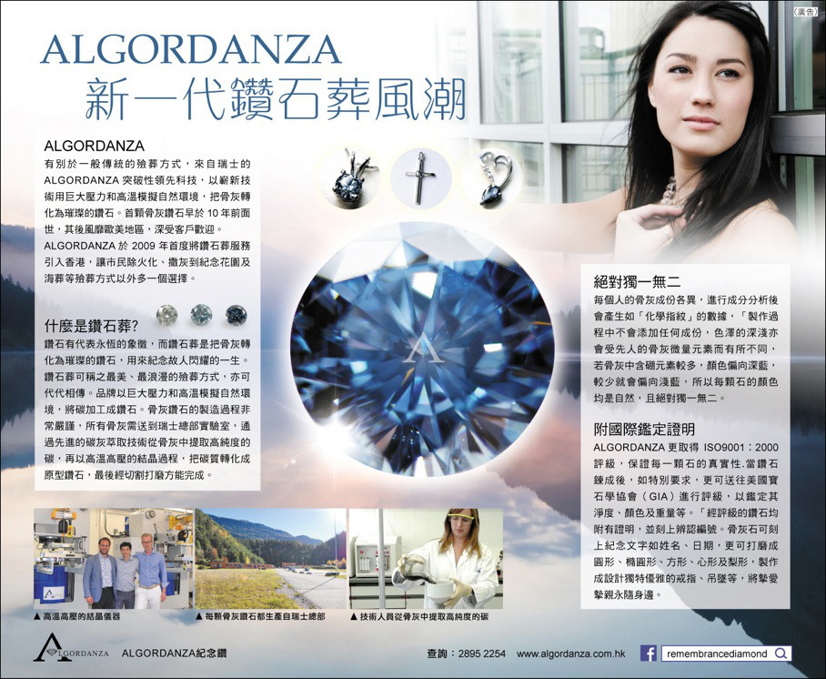 ALGORDANZA APPLE DAILY